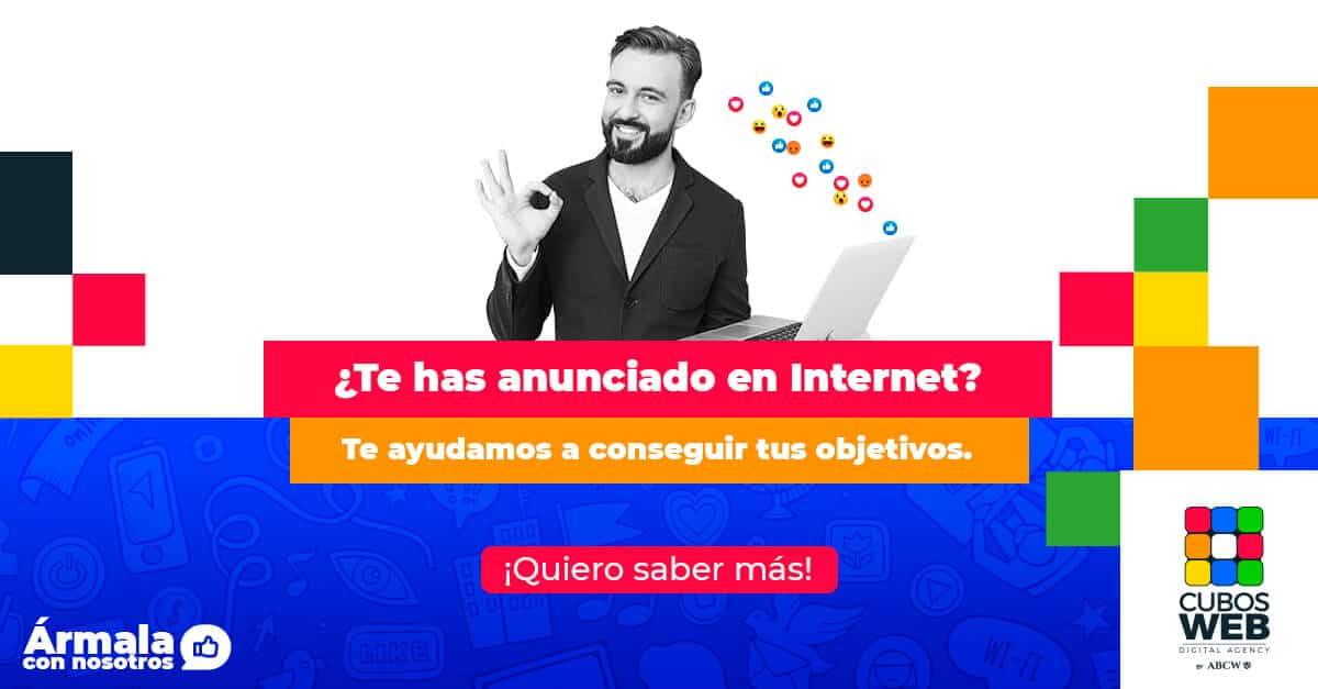 Publicidad en Internet efectiva al alcance de un clic