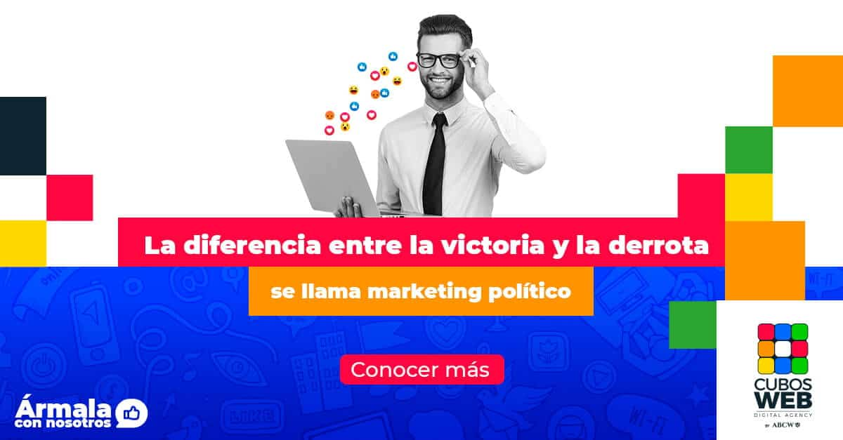 Mejora tu estrategia de marketing político