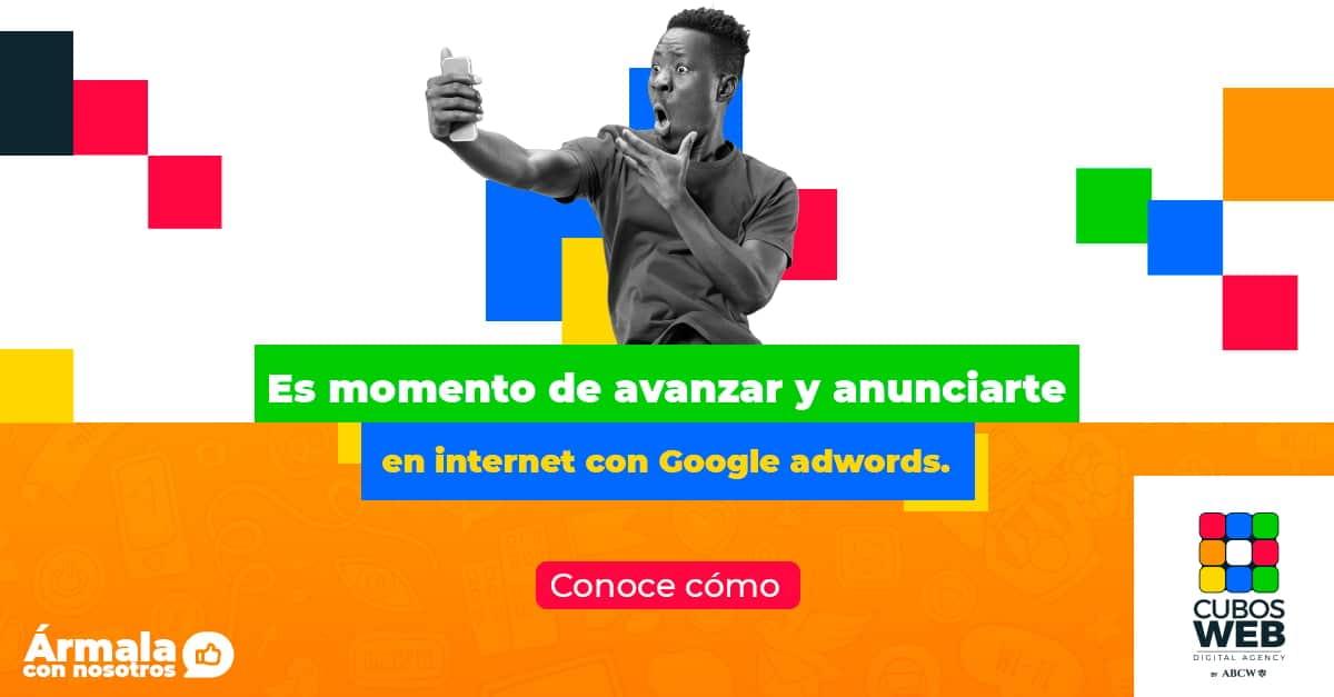[:es]Mejora tu visibilidad en Internet con los Servicios de Google Adwords[:]